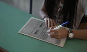 Πανελλήνιες 2016: Κάντε κλικ εδώ και δείτε το θέμα των Μαθηματικών Κατεύθυνσης