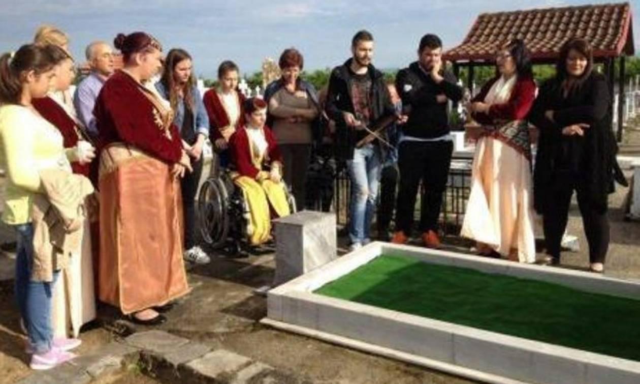 Έγινε το ταφικό έθιμο από την Εύξεινο Λέσχη Χαρίεσσας