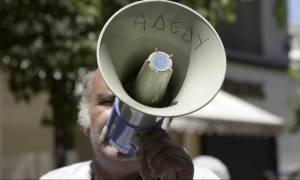 ΑΔΕΔΥ: Συλλαλητήριο την Κυριακή (22/5) κατά του Πολυνομοσχεδίου