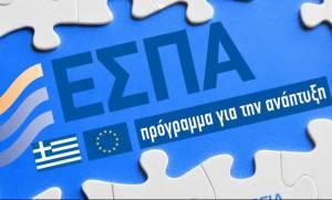 Σας αφορά: Νέα πρόγραμματα ΕΣΠΑ ύψους 500 εκατ. ευρώ μέχρι το τέλος του έτους