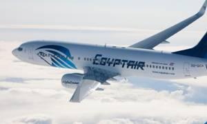 EgyptAir: Αυτές είναι οι τηλεφωνικές γραμμές για να επικοινωνούν οι συγγενείς των επιβατών