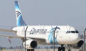 Εξαφάνιση αεροπλάνου Egypt Air: Αυτό ήταν το τελευταίο στίγμα του (pic)