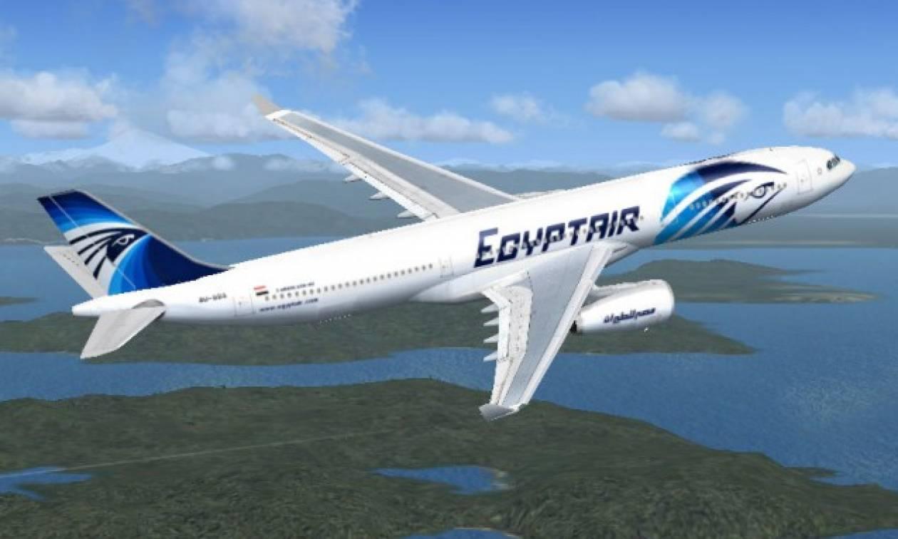 EgyptAir: Οι απότομοι ελιγμοί λίγο πριν τη συντριβή