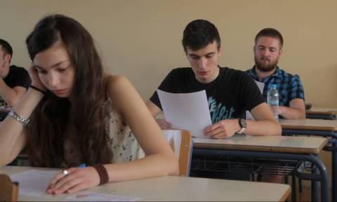 Πανελλήνιες 2016 - ΕΠΑΛ: Δείτε τις απαντήσεις στα θέματα των Μαθηματικών I