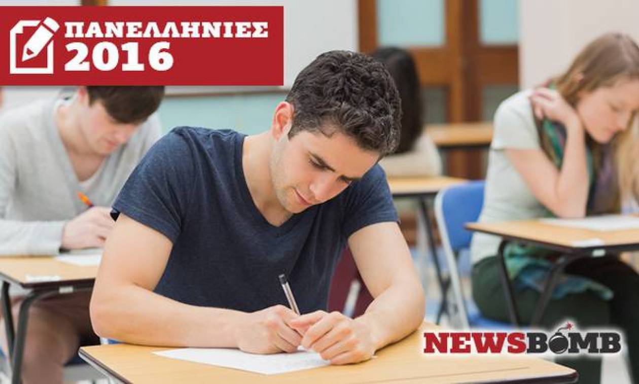Πανελλήνιες 2016: Με Ιστορία και Μαθηματικά (Στοιχεία Στατιστικής) συνεχίζονται οι εξετάσεις