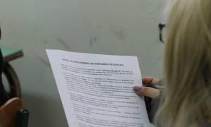 Πανελλήνιες 2016: Στην Βιολογία Γενικής Παιδείας εξετάζονται σήμερα (20/5) οι υποψήφιοι