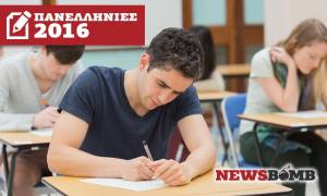 Πανελλήνιες 2016: Αυτά είναι τα θέματα σε Μαθηματικά, Ιστορία, Φυσική και Βιολογία Γενικής