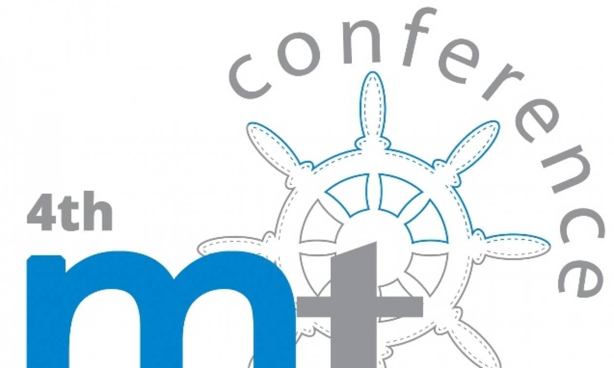 Συνέδριο Ναυτιλίας «4th Maritime Trends Conference»