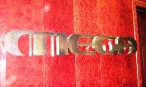 Συνεχίζονται οι στάσεις εργασίας στον τηλεοπτικό σταθμό MEGA