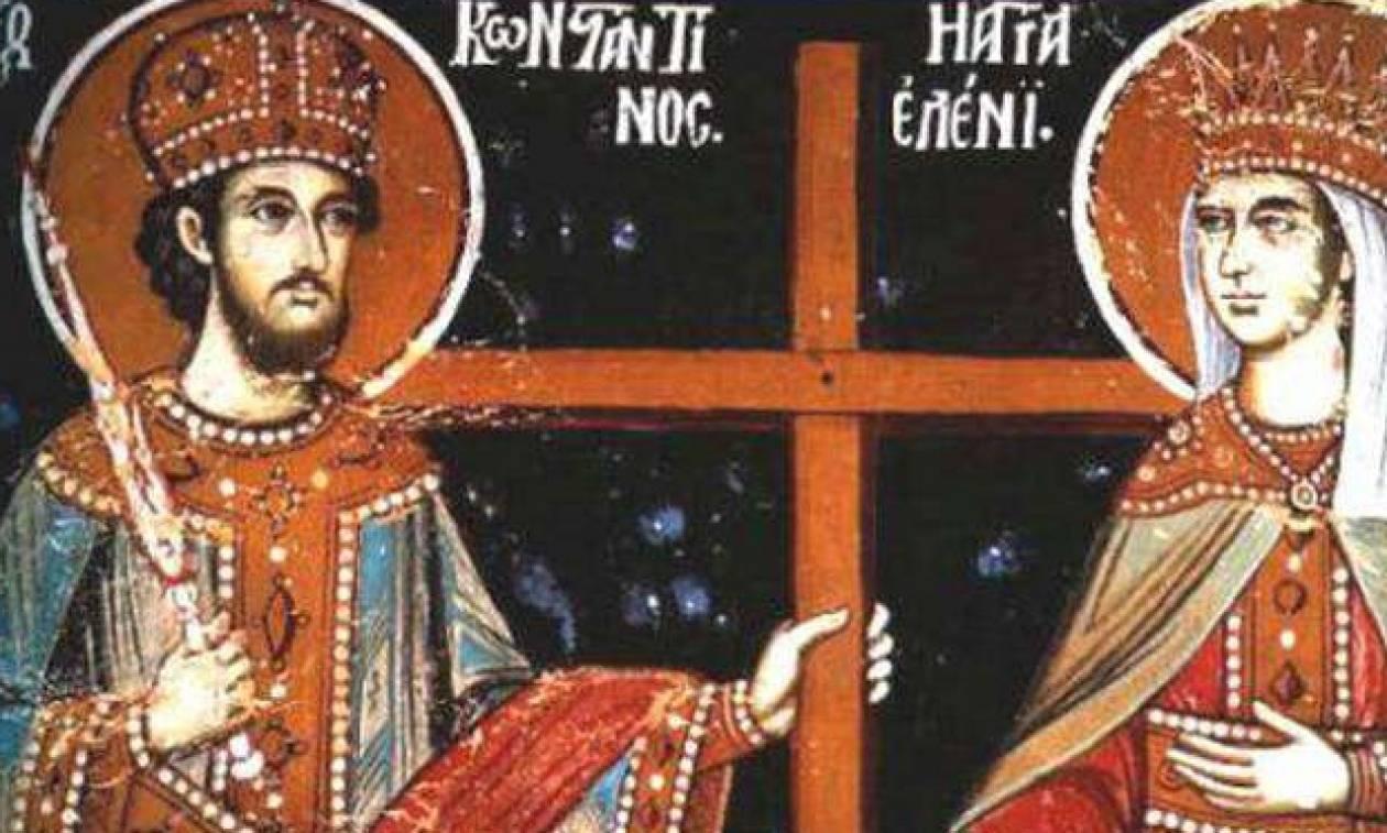 Εορτή Αγ. Κωνσταντίνου και Ελένης
