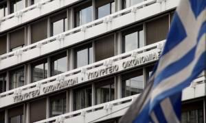 Το ΥΠΟΙΚ επιχειρεί να δικαιολογήσει τα αδικαιολόγητα για το υπερ-ταμείο