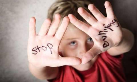 Κραυγή βοήθειας από μαθητή θύμα bullying από τη Λεμεσό (photo)