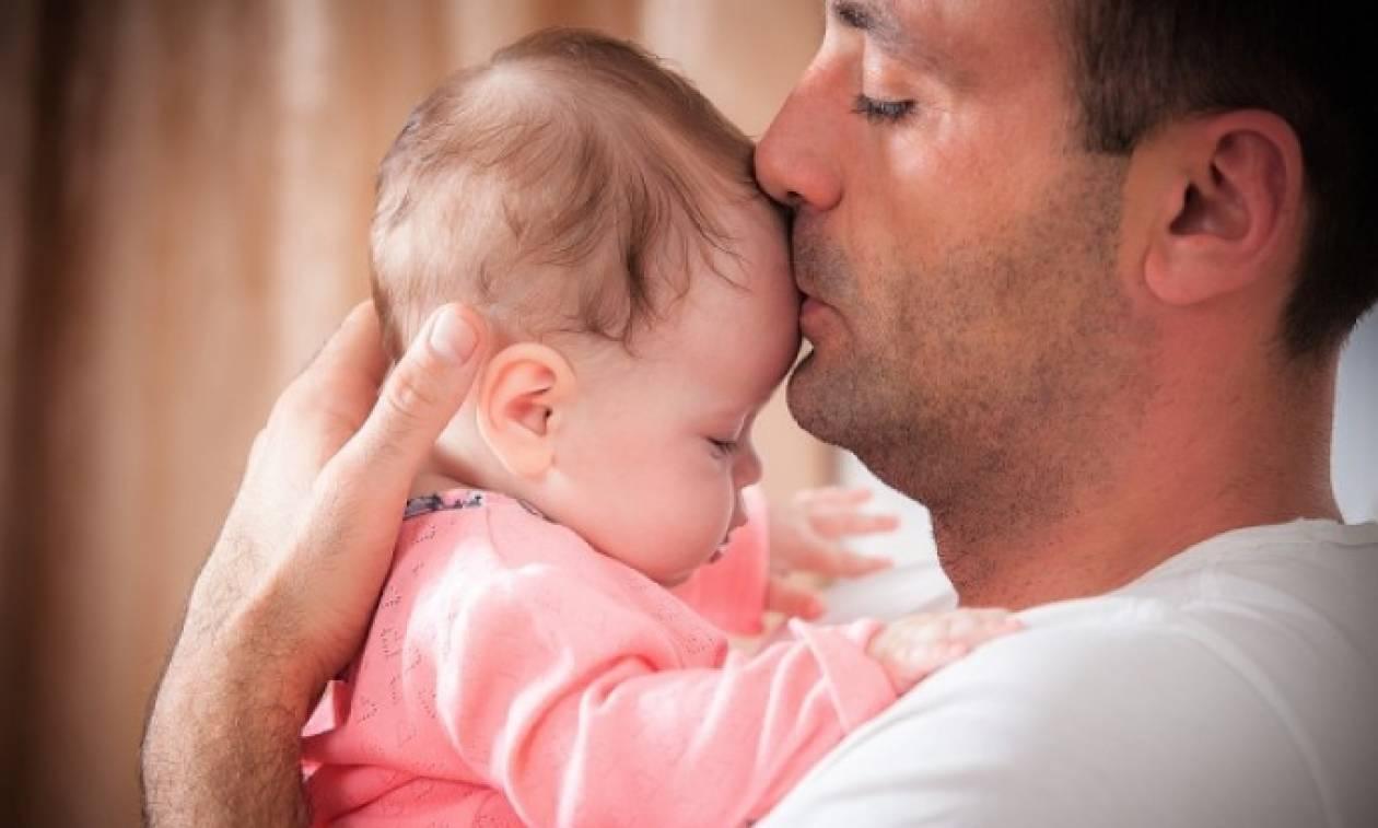 Πότε ένας άντρας θεωρείται πολύ μεγάλος για να κάνει παιδί