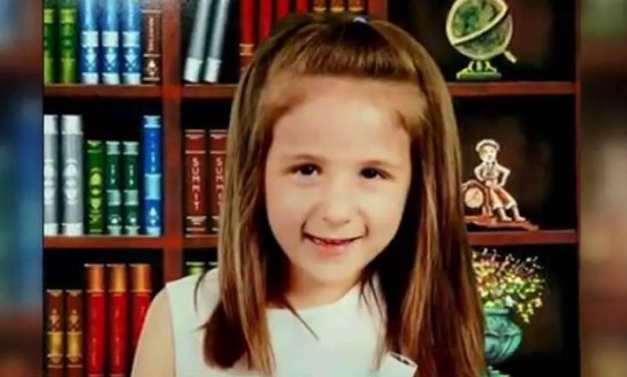 Σοκ στις ΗΠΑ: 5χρονη αυτοπυροβολήθηκε παίζοντας με το όπλο του πατέρα της