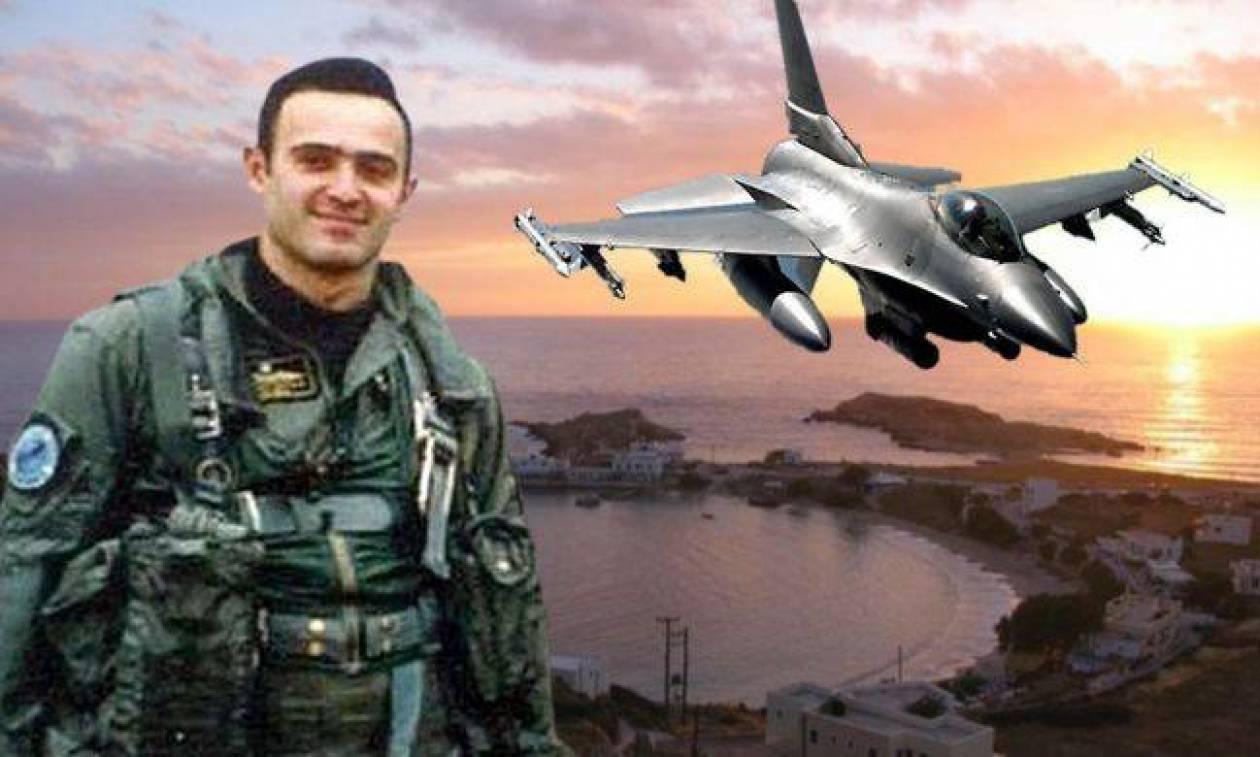 Σαν σήμερα το 2006 σκοτώθηκε ο σμηναγός Κώστας Ηλιάκης