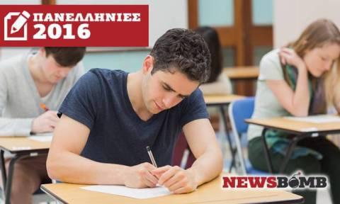 Πανελλήνιες 2016: Με Ιστορία και Φυσική συνεχίζονται σήμερα (23/5) οι Πανελλαδικές Εξετάσεις