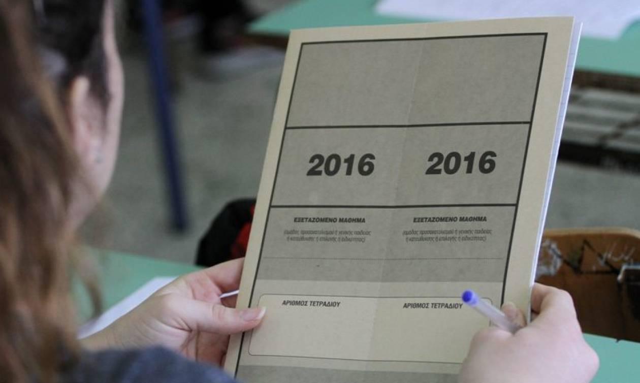 Πανελλήνιες 2016: Αυτά είναι τα θέματα στη Φυσική Κατεύθυνσης