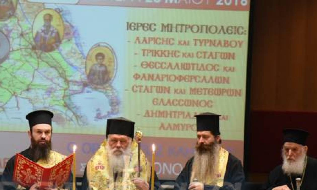 Βόλος: 1η Πανθεσσαλική Ιερατική Σύναξη παρουσία του Αρχιεπισκόπου