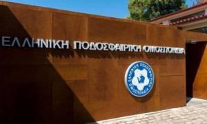 Ελέγχεται ο φάκελος του Πανιωνίου από την UEFA!