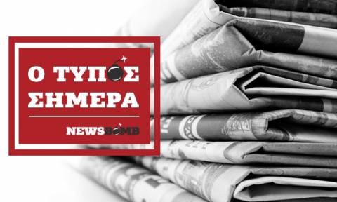 Athens Newspaper Headlines (24/05/2016)
