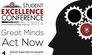 Mediterranean College-Lecture Hall: 4th Student Excellence Conference