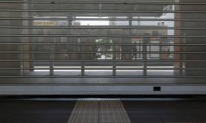 Στάση εργασίας στα Μέσα Μαζικής Μεταφοράς την Πέμπτη (26/5) - Ποιες ώρες θα κινηθούν