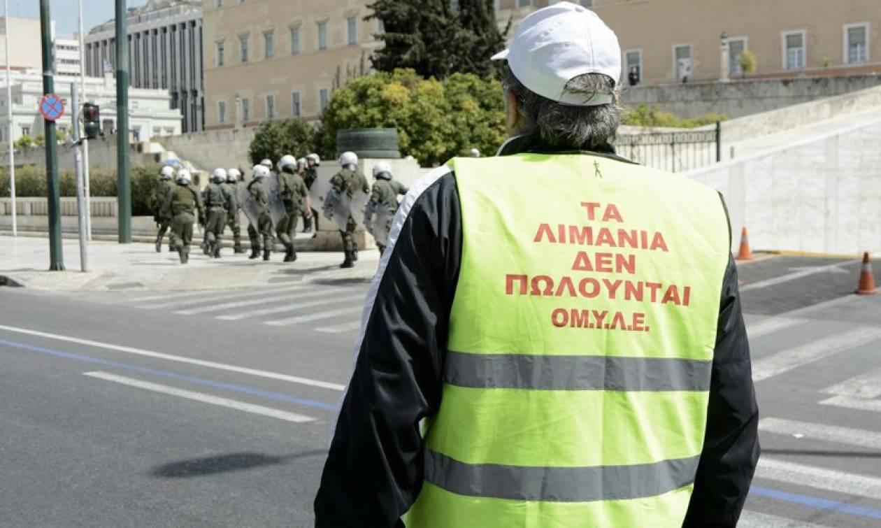 ΟΛΠ - ΟΛΘ: Επαναλαμβανόμενες απεργίες των λιμενεργατών από την Πέμπτη 26 Μαΐου
