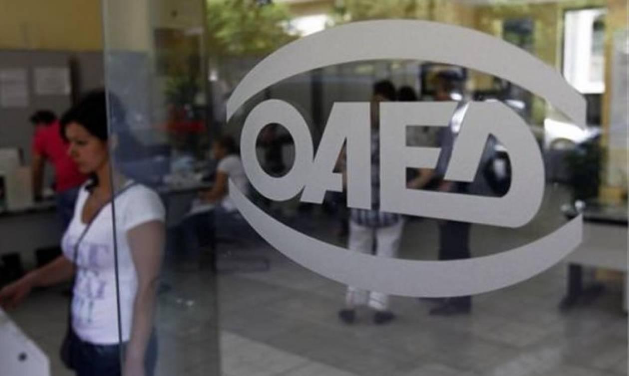 ΟΑΕΔ: Ο πίνακας κατάταξης ανέργων προγράμματος κοινωφελούς χαρακτήρα για 413 θέσεις εργασίες