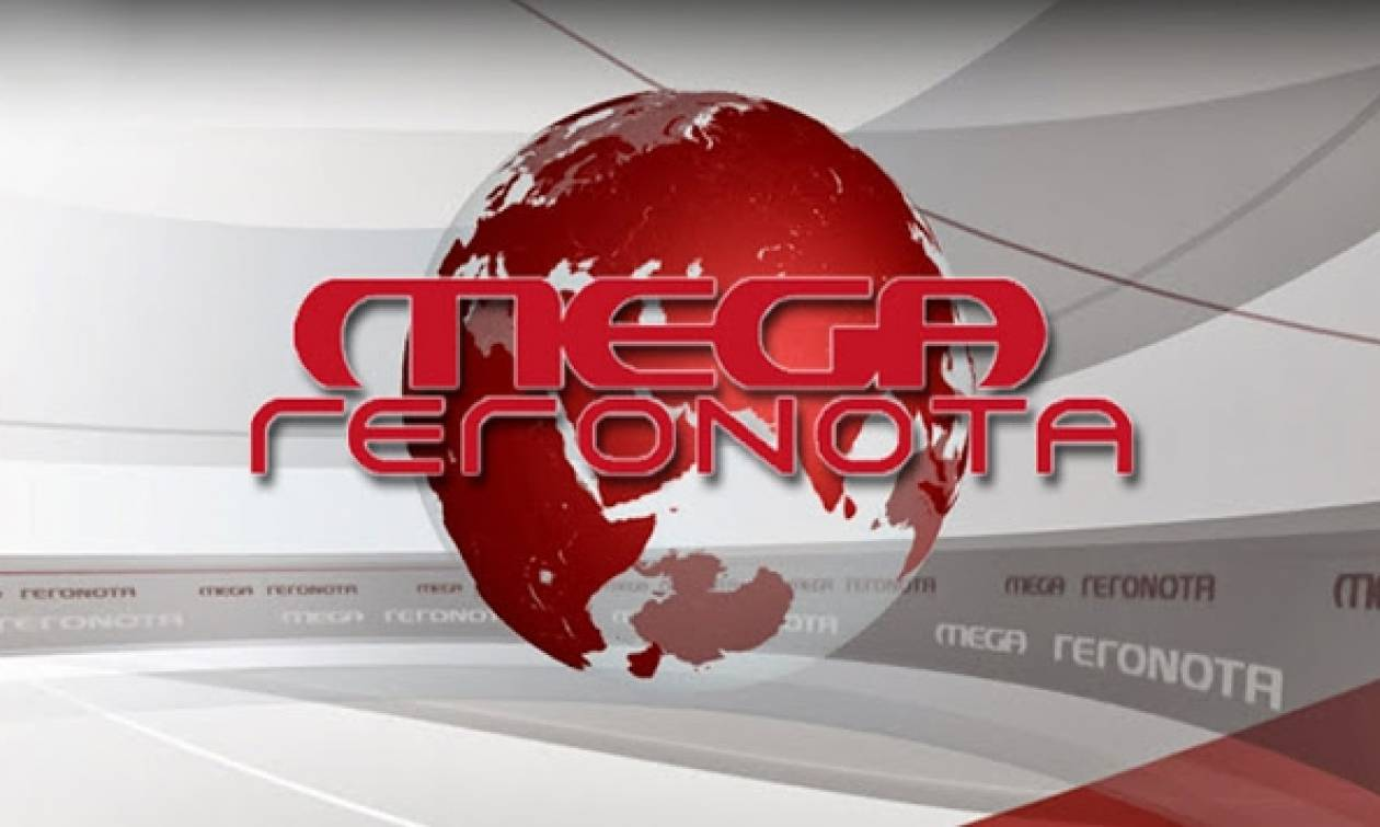 Mega: Οχτάωρη στάση εργασίας των εργαζομένων