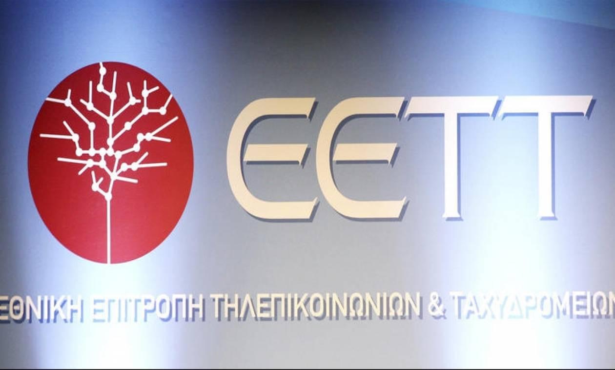 Πρόεδρος ΕΕΤΤ: 8 - 10 κανάλια μπορούν να υποστηριχθούν στις 4 πανελλαδικές συχνότητες