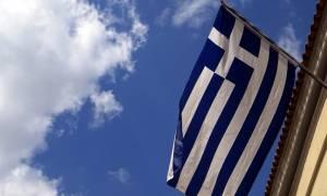 AFP: Τον Ιούνιο η πρώτη δόση των 7,5 δισ. για την Ελλάδα