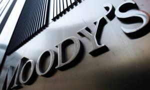 Η Moody's υποβαθμίζει την Deutsche Bank λίγο πάνω από τα «σκουπίδια»