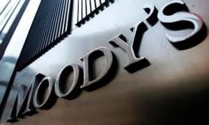 Moody's: Θετική η δόση αλλά η αβεβαιότητα παραμένει