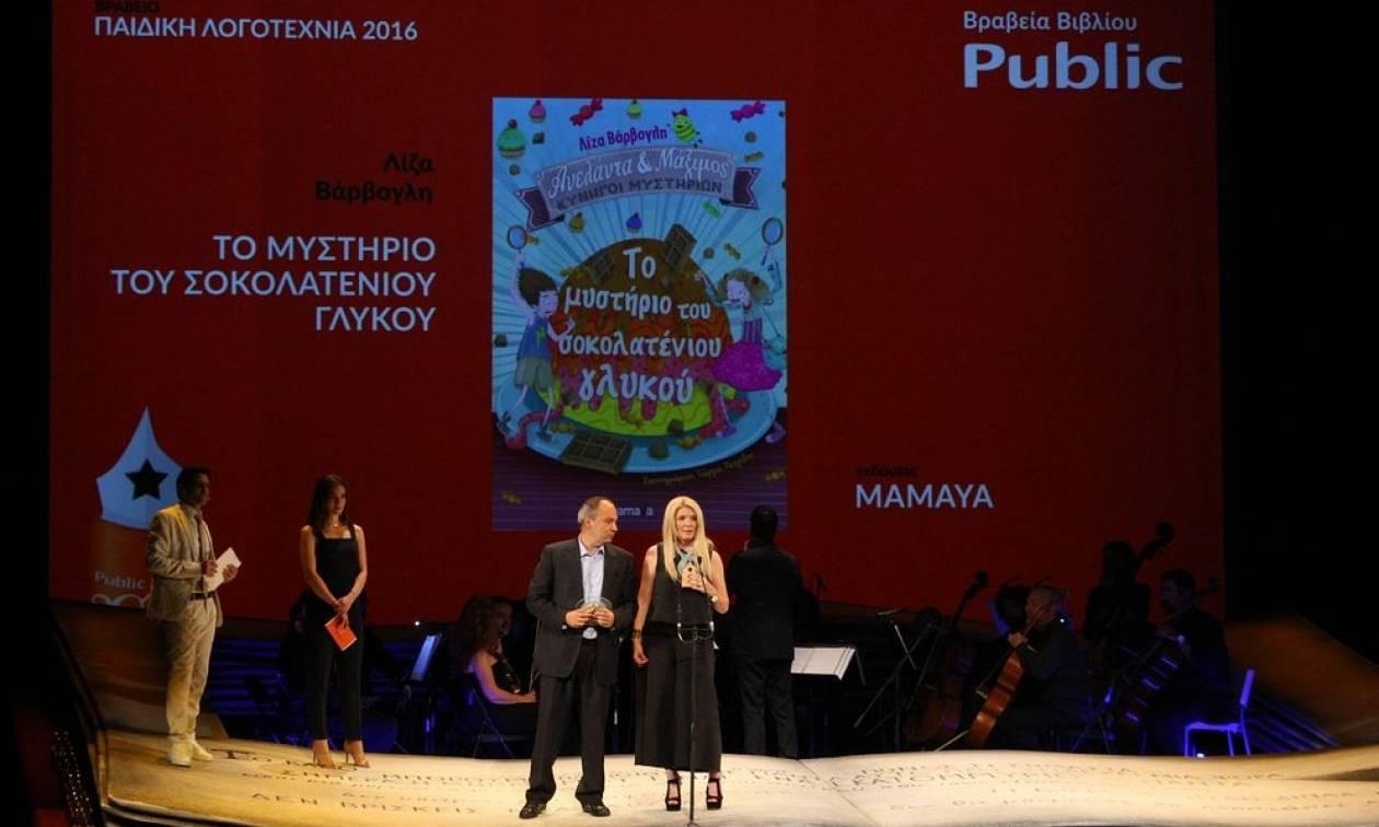 Για τρίτη συνεχή χρονιά, οι αναγνώστες ανέδειξαν τους νικητές των Βραβείων Βιβλίου Public!