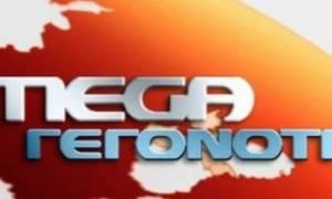 Σώζεται το Mega - Η επίσημη ανακοίνωση του καναλιού