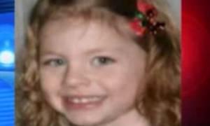 Αυτή η πεντάχρονη έσωσε τον πατέρα της με τον πιο απίστευτο τρόπο  (video)