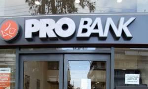 Κακουργηματικές διώξεις για τα θαλασσοδάνεια της PRO BANK