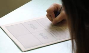 Πανελλαδικές - ΕΠΑΛ: Δείτε τις απαντήσεις στο μάθημα «Στοιχεία Ψύξης και Κλιματισμού»