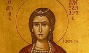Άγιος Αλέξανδρος: Εορτάζει στις 26 Μαΐου