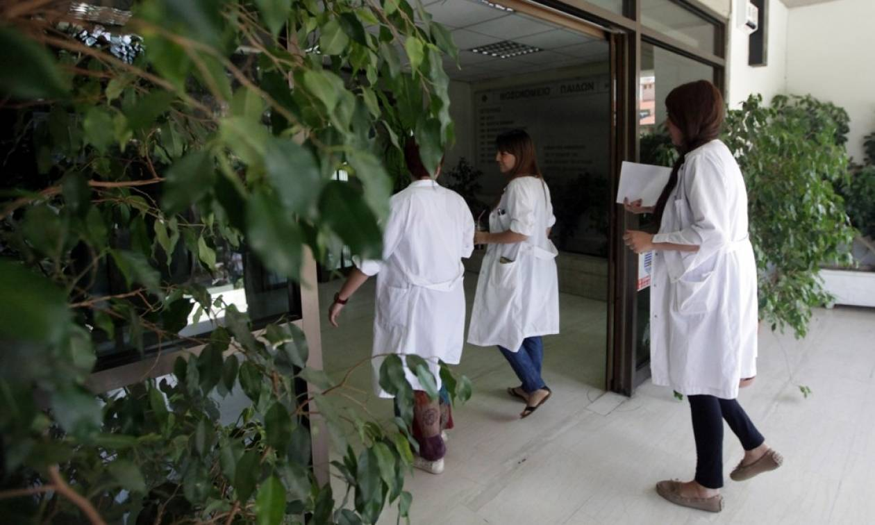 Στα «σκαριά» Επαγγελματικό Ταμείο Υγειονομικών
