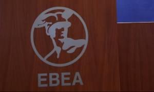 Εκδήλωση στο ΕΒΕΑ από τον Όμιλο Νεανική Επιχειρηματικότητα