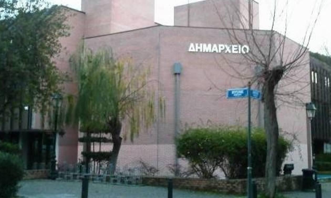 Δήμος Κηφισιάς: Απαλλαγές και μειώσεις στα δημοτικά τέλη σε ειδικές κατηγορίες πολιτών