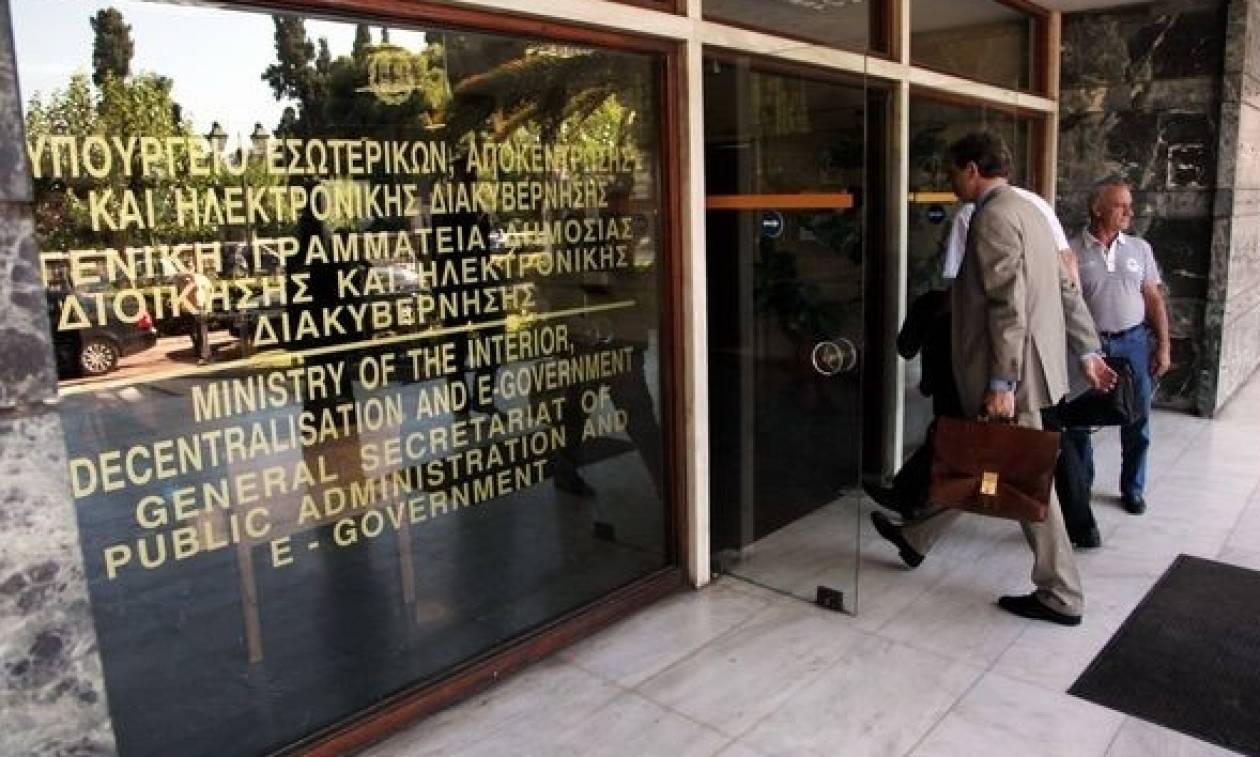 Πλαστά πτυχία: Απάντηση του υπουργείου Εσωτερικών στον Μητσοτάκη