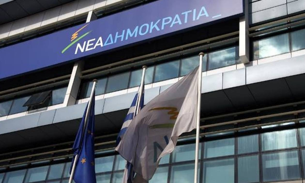 ΝΔ: Η κυβέρνηση προσβάλει τη νοημοσύνη του ελληνικού λαού