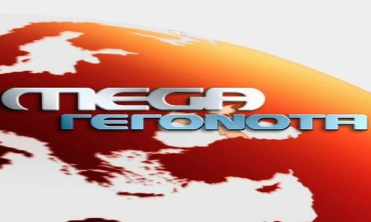 MEGA: Κήρυξαν 24ωρη απεργία οι δημοσιογράφοι
