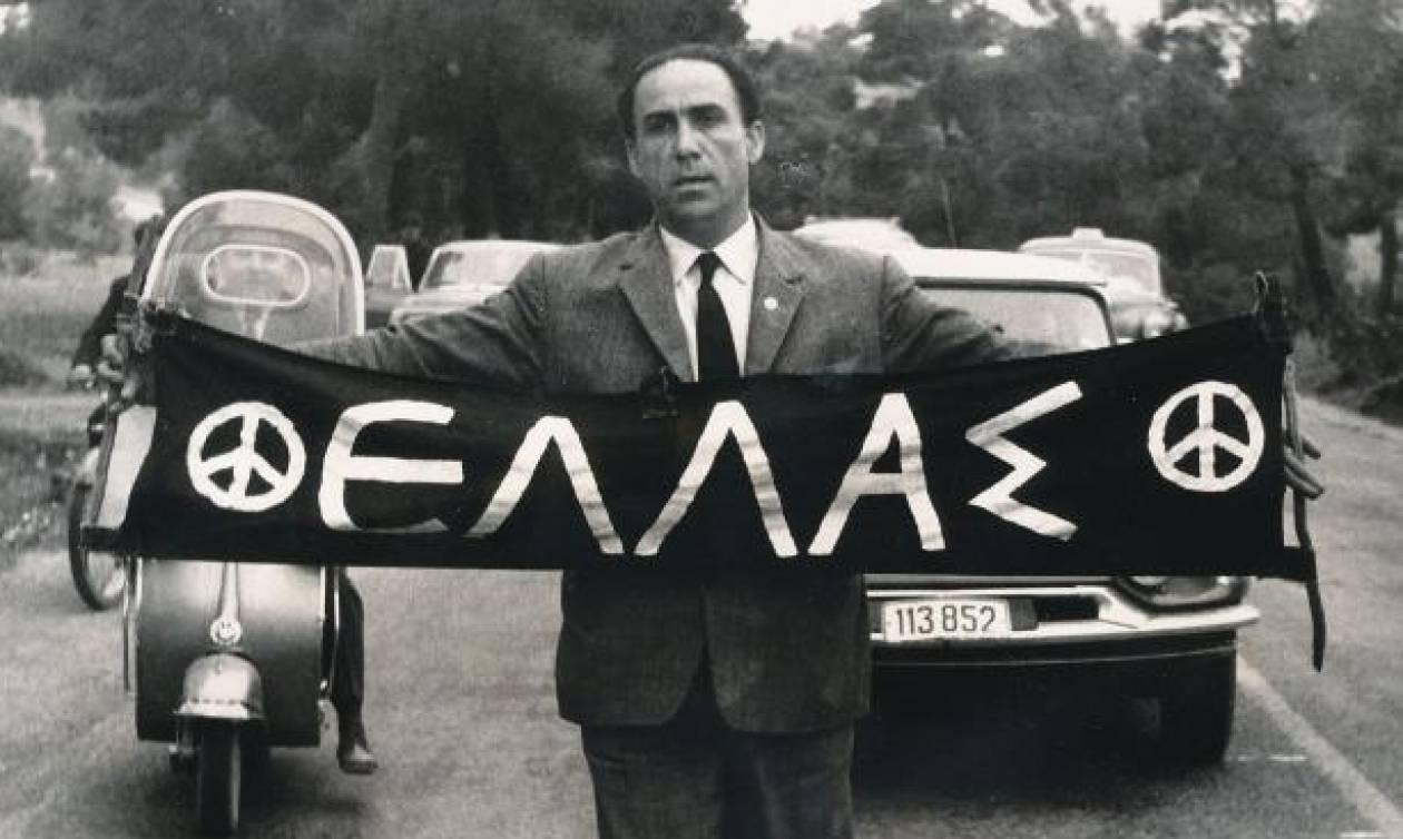 Σαν σήμερα το 1963 πεθαίνει ο αγωνιστής Γρηγόρης Λαμπράκης