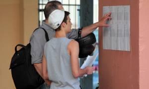 Πανελλήνιες 2016: Αυτά είναι τα θέματα σε Ανάπτυξη Εφαρμογών, Βιολογία και Ηλεκτρολογία