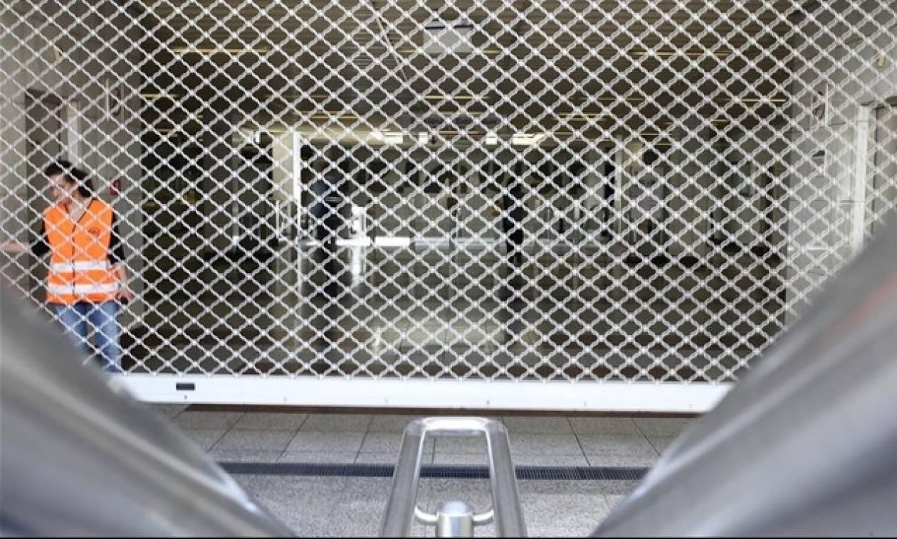 Κλείνει ο σταθμός του Μετρό «Ευαγγελισμός»