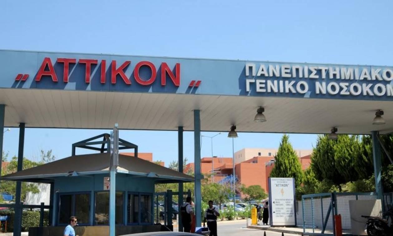 Στο νοσοκομείο «Αττικόν» δεκάδες μετανάστες με οξεία τροφική δηλητηρίαση