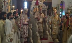 Μητρόπολη Χαλκίδας: Tίμησαν τον Όσιο Ιωάννη τον Ρώσο